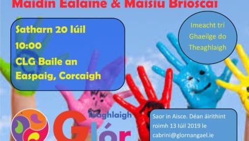 Maidin ealaíne & maisiú brioscaí trí Ghaeilge do Theaghlaigh i gCorcaigh