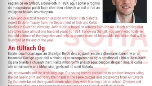 Gaeilge an Dúin in an tUltach