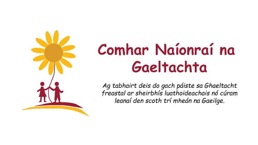 Comhar Naíonraí na Gaeltachta