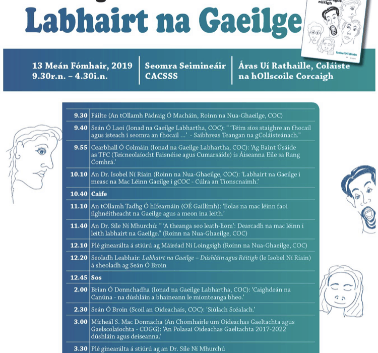 Siompóisiam Lae ar Labhairt na Gaeilge