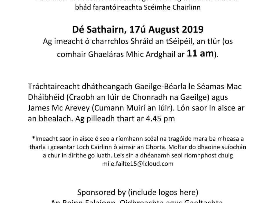 Cumann Muirí an Iúir - Turas Bus | Slí Oidhreachta SS Connemara & SS Retriever