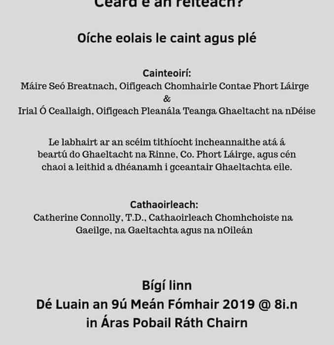 Tithíocht Incheannaithe sa Ghaeltacht - céard é an réiteach?