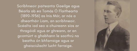 Seoladh Leabhair: 'An Bhrachlainn Mhór' le Tomás Ó Flaithearta