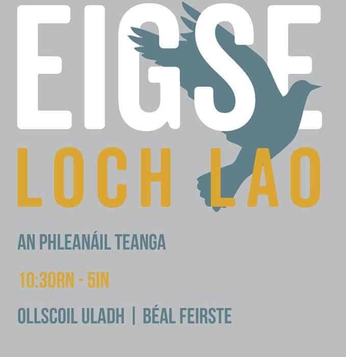 Éigse Loch Lao