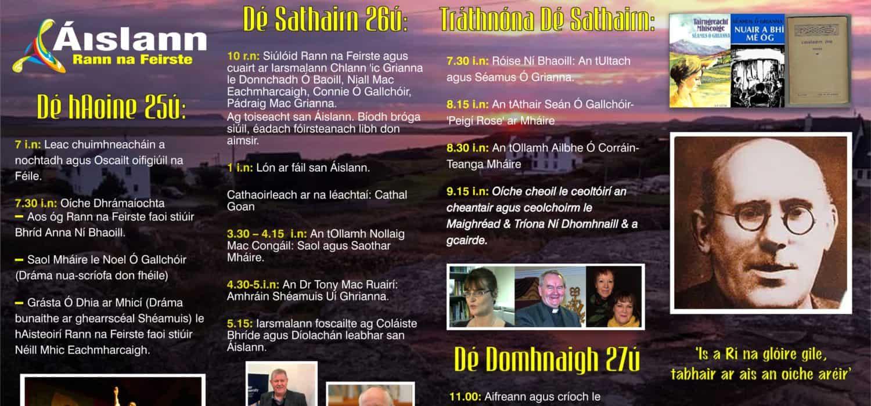 Séamus Ó Grianna 'Máire' 1889-1969 Comóradh 50 Bliain