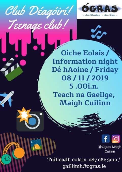 Club Déagóirí i Maigh Cuilinn
