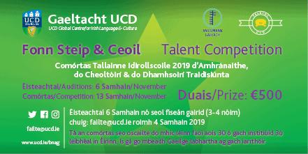 Fonn Steip & Ceoil UCD 2019- Comórtas Talainne Idirollscoile