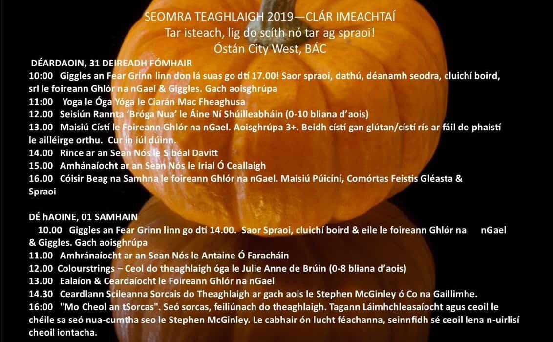 Ghlór na nGael ag Oireachtas na Samhna 2019