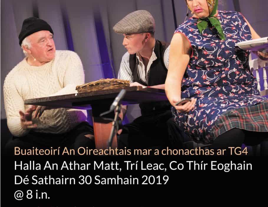 Ceolchoirm An Oireachtais