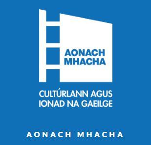 Cultúrlann Aonach Mhacha