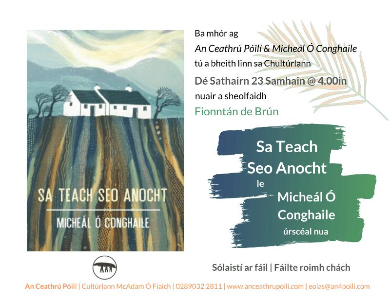 Cuireadh: Seoladh úrscéal nua le Micheál Ó Conghaile in An Ceathrú Póilí