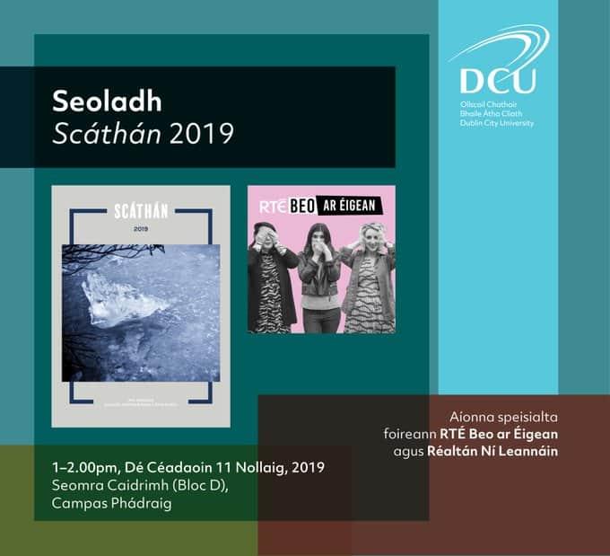 Seoladh Scáthán 2019