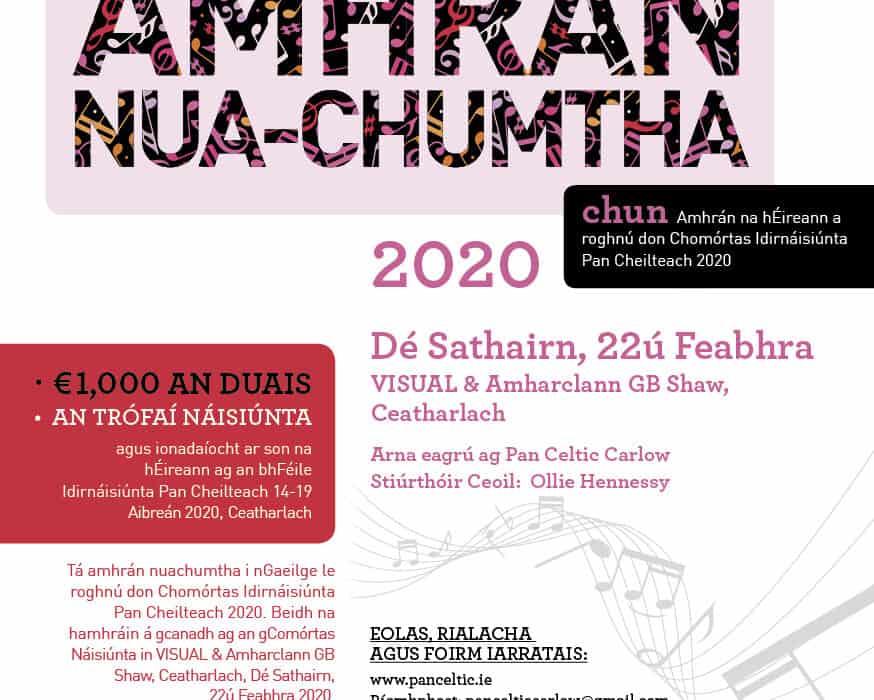 Comórtas Amhrán Nua-Chumtha Pan Cheilteach 2020