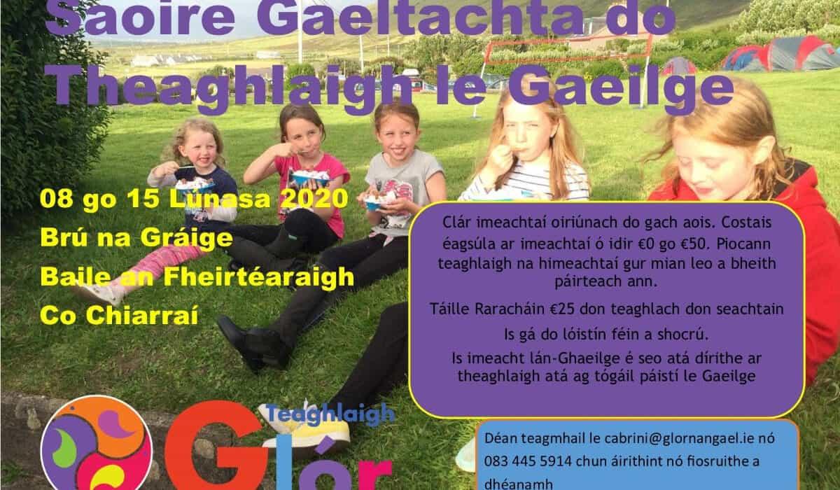 Saoire Gaeltachta Ghlór na nGael