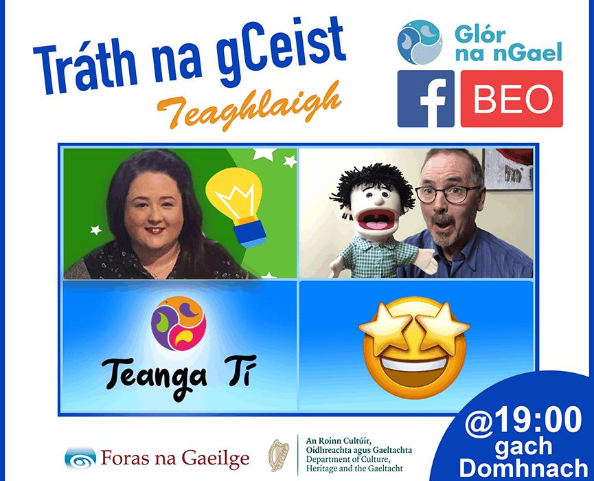 Tráth na gCeist Teaghlaigh