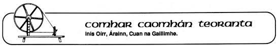 Comhar Caomhán Teo