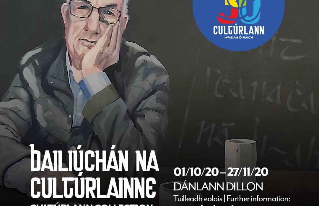 Bailiúchán na Cultúrlainne / Cultúrlann Collection