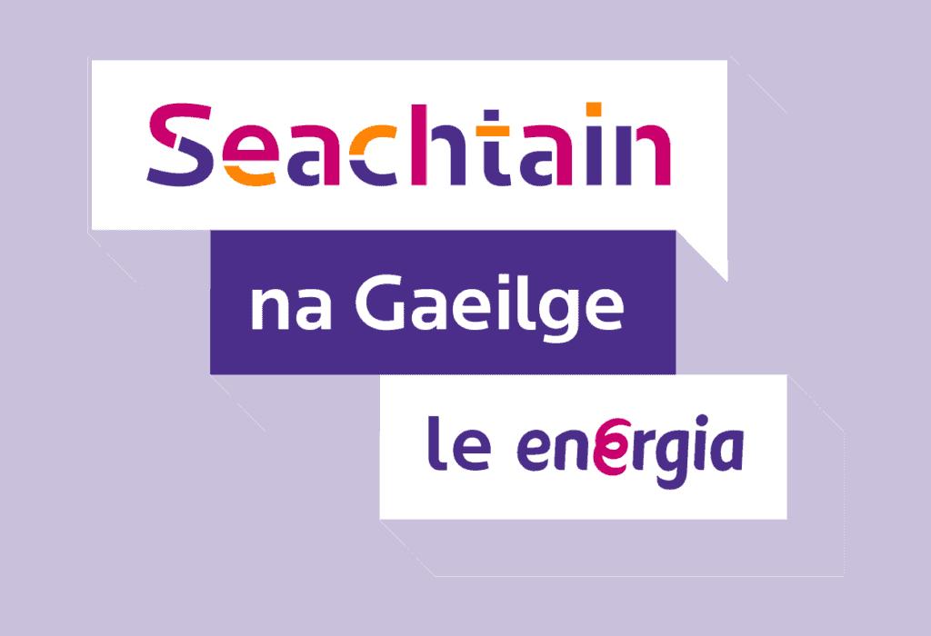 Ceardlann Amhránaíochta agus Filíochta