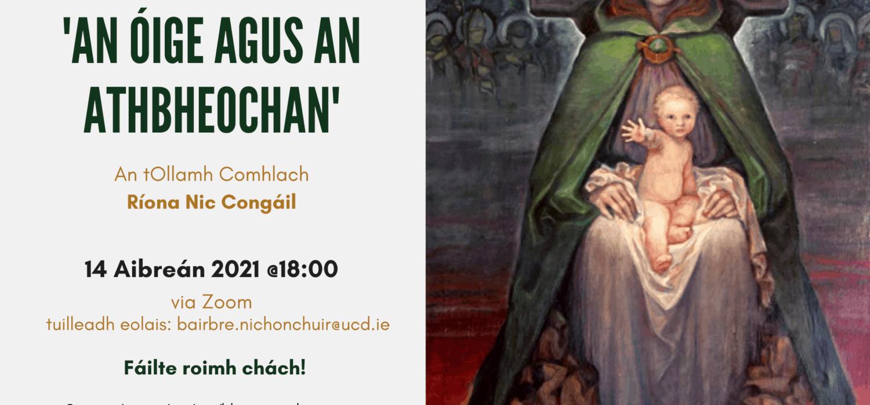 An Óige agus an Athbheochan