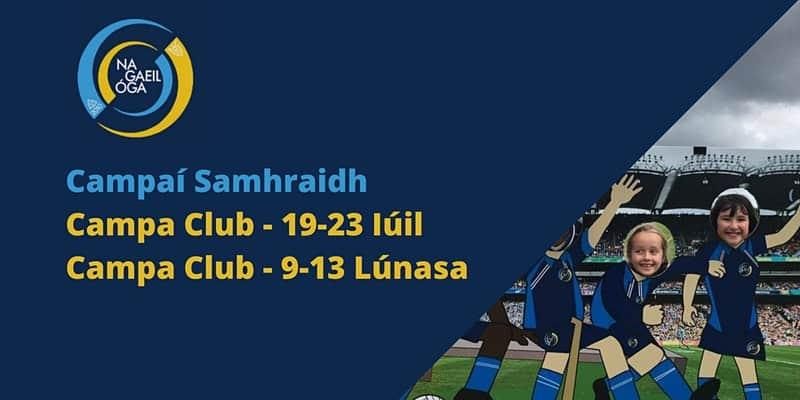 Campaí Samhraidh Na Gaeil Óga