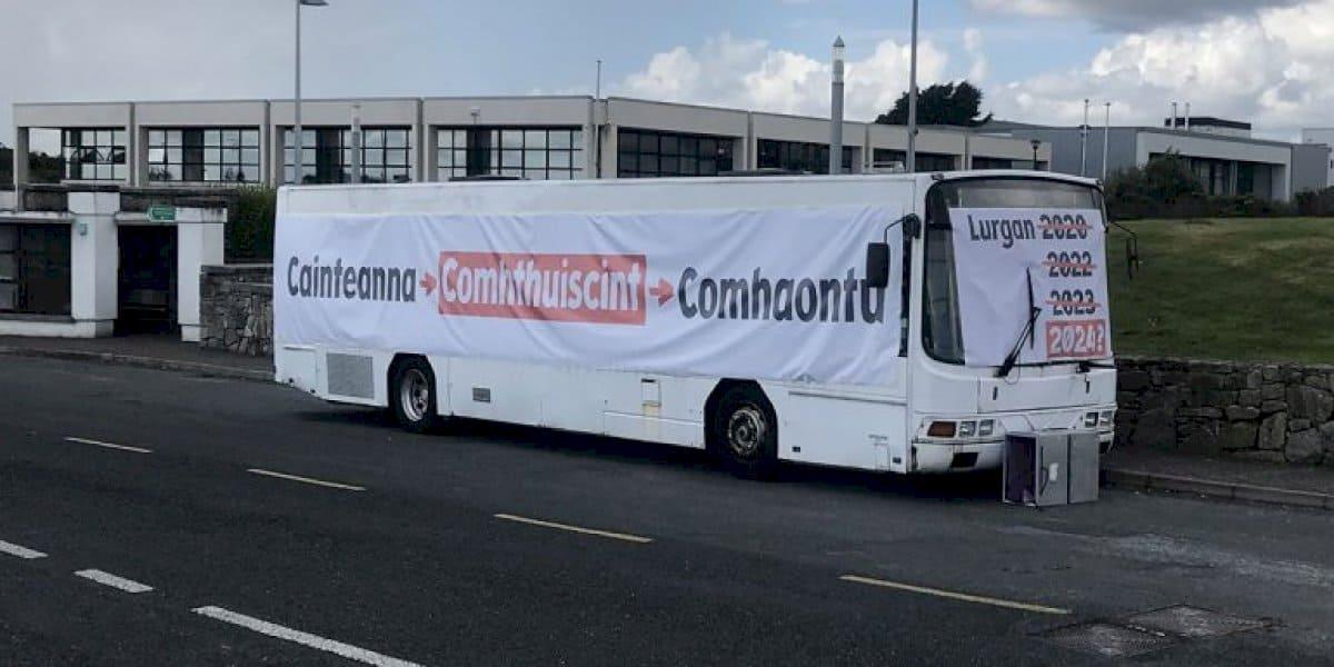 'D'fhéadfadh an maoiniú d'fhorbairt Choláiste Lurgan imeacht go ceantar eile'
