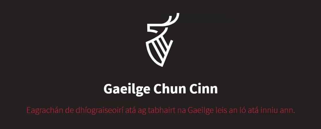 Gaeilge Chun Cinn